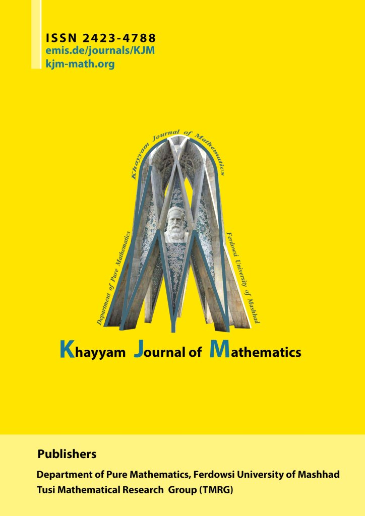 Khayyam Journal of Mathematics